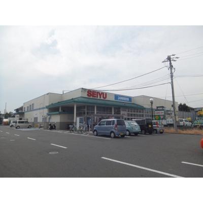 スーパー「西友西尾張部店まで930m」