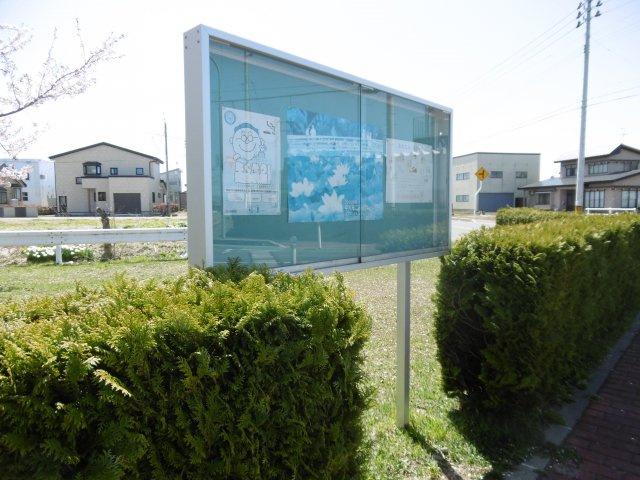 【周辺】平川市猿賀南野土地温泉権付き