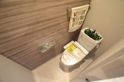 【トイレ】ブエナビスタ神戸イースト