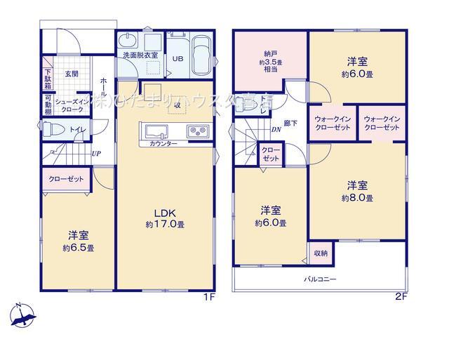 2階には納戸がございます♪収納としてはもちろん、ワークスペースとしても♪