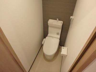 【トイレ】ベルガモット
