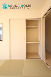 【和室】リーブルガーデン 真岡亀山 第10 4号棟