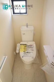 【トイレ】リーブルガーデン 真岡亀山 第10 4号棟