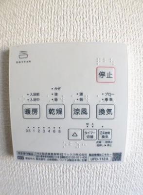 同一タイプ他物件 浴室乾燥機