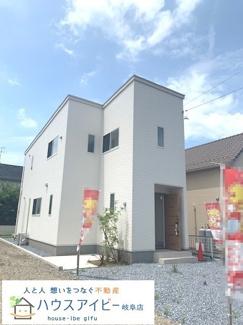 岐南町平島 新築建売限定1邸 ウッドデッキのついた個性あふれる、楽しくなるお家です♪お車スペース2台可能!