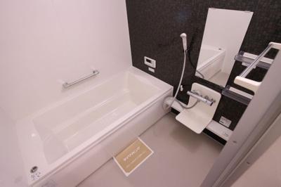 【浴室】タウンコート五色山