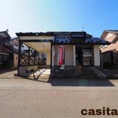 大仙市 大曲福見町 中古戸建て住宅1998年新築4SLDKカレージありの画像