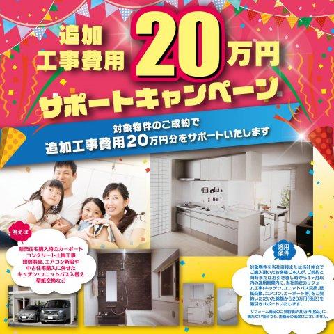 【リフォーム物件】大仙市 大曲福見町 中古戸建て住宅平成10年新築の4SLDKカレージあり