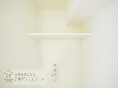 【収納】エマーレ日本橋富沢町