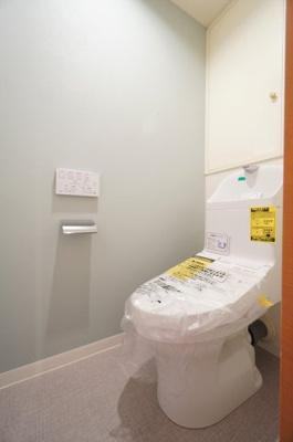 【トイレ】プログハウス浦和常盤