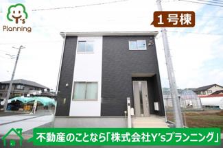 【外観】富士市岩本第13 新築戸建 全1棟 (1号棟)