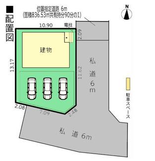 【区画図】富士市岩本第13 新築戸建 全1棟 (1号棟)