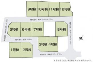 【区画図】いろどりアイタウン栃木市平井町 6号棟