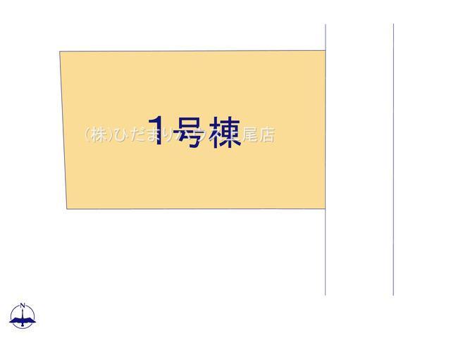 【区画図】伊奈町本町 第2 新築一戸建て リーブルガーデン 01