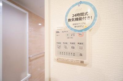 【設備】川口ハイツ