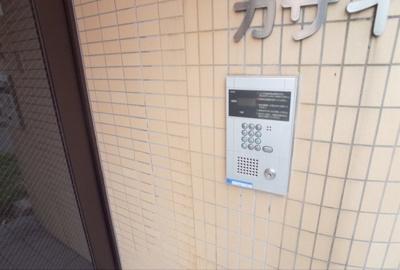 【その他共用部分】カサイマンション