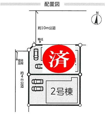 【区画図】我孫子市天王台5期 全2棟 ケイアイテラス
