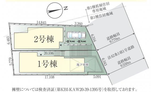 【区画図】新築 藤沢市亀井野1期 1号棟
