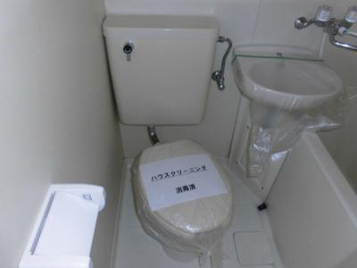 【トイレ】アルファイング