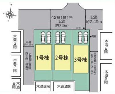 【区画図】新築戸建て さいたま市桜区西堀5丁目