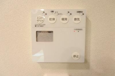【設備】シャリエ松屋町タワーレジデンス