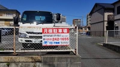 【外観】東栄町駐車場Y