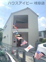 JR大垣駅徒歩圏内!日当たりの良い2階LDK&広々インナーテラスのあるお家の画像