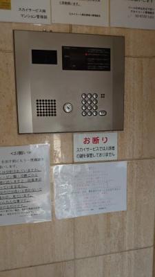 【セキュリティ】スカイコート高田馬場第5