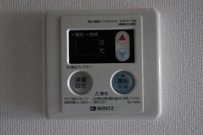 【設備】AZEST千鳥町