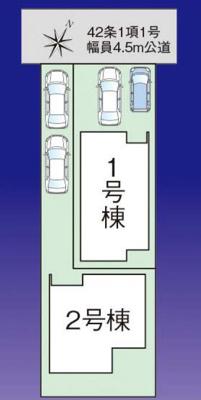 【区画図】新築戸建て 川口市第1鳩ヶ谷本町