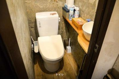 【トイレ】宝山ビル