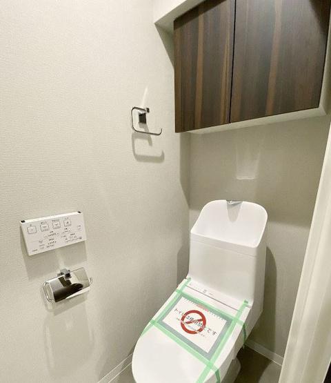 【トイレ】小鳩マンション