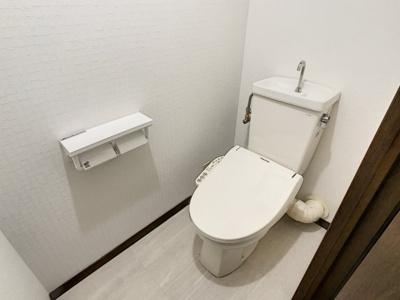【トイレ】グローバル下関205号