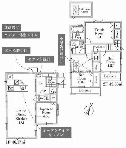練馬区石神井台2丁目 新築戸建