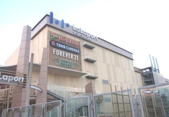 JR、地下鉄、新幹線 『新横浜』駅 小机駅から電車で1駅 最寄りのバス停からバスでも14分 出張や帰省、旅行にも大変便利です♪ 羽田空港行のリムジンバスも出てます!
