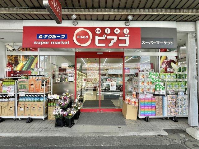 【外観】小机町(小机駅)徒歩6分【建築条件付き売地】