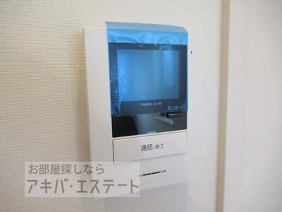 【セキュリティ】SHITAMACHI BASE