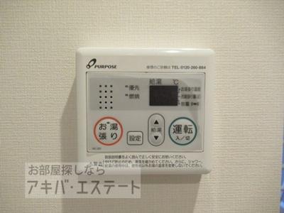 【設備】SHITAMACHI BASE
