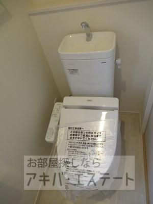 【トイレ】SHITAMACHI BASE
