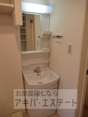 【独立洗面台】SHITAMACHI BASE