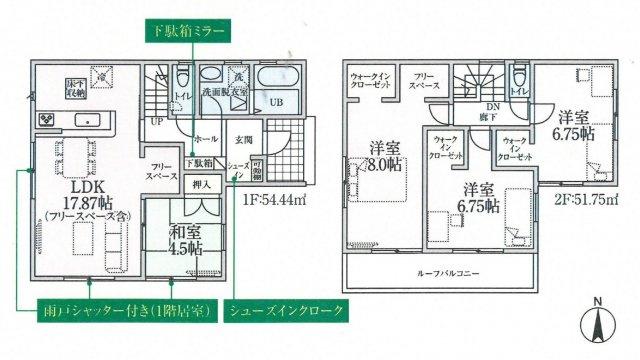 吉岡町下野田20-2期 2号棟/LIGNAGE