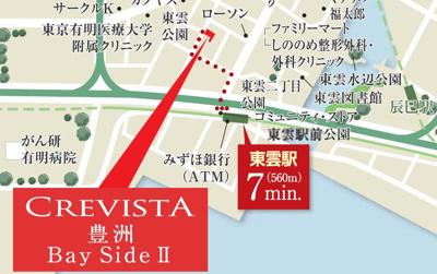 【地図】クレヴィスタ豊洲ベイサイドⅡ
