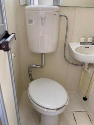 【トイレ】第4光栄マンション