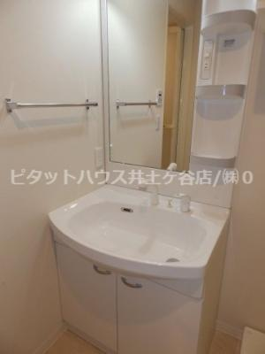【独立洗面台】グレイスT吉野町