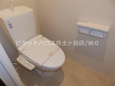 【トイレ】グレイスT吉野町
