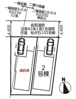 ■残1区画 2号棟3580万円