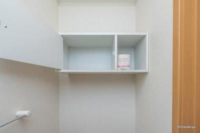 【トイレ】ルミネッセンス A