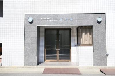 【エントランス】トーシンフェニックスマンション西経堂