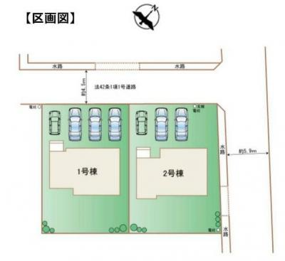 【区画図】ハートフルタウンさくら市櫻野2期 新築一戸建て