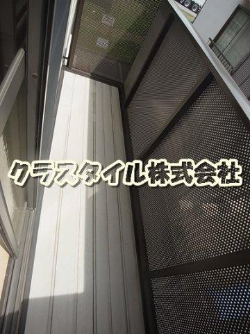 【バルコニー】Sun Rural
